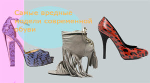 clothes_shooes-spring2010_vr-obuv